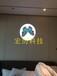 萨诺斯品牌图案投影投影灯