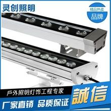 湖南郴州如何购买性比价高LED洗墙灯价格灵创照明专注户外十年