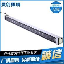 湖南郴州大功率LED洗墙灯批发卓越品质品质保证灵创照明