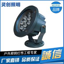 湖南株洲LED投光灯高新技术生产企业灵创照明深受海内外喜爱厂家