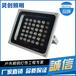 山东济南LED投光灯厂家直销高亮度射程远工程采购可靠品质户外亮化选择灵创照明