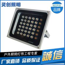 湖南株洲新款超薄LED投光灯高亮度射程远工程采购可靠品质选择灵创照明