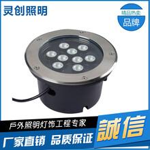 湖南郴州新款LED地埋灯散热好亮度高价格优惠工程品质-灵创照明