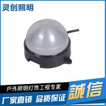 湖南郴州LED点光源绚丽多彩质量优灵创照明优质供应商厂家