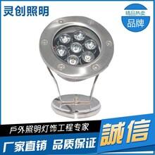 湖南株洲LED水底灯品质保证透光性好防水性强-灵创照明