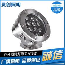 湖南株洲防水IP68LED水底灯与众不同优质灯具选-灵创照明