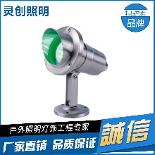湖南株洲新款LED水底灯精彩纷呈色调雅致发光均匀-灵创照明
