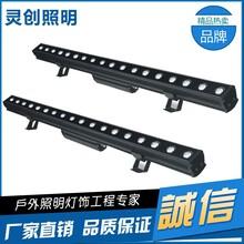 湖南郴州LED洗墙灯美观实用品种繁多灵创照明每支只赚5%