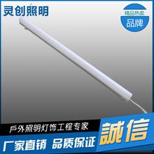 安徽淮南市LED护栏管厂家发光均匀混色好灵创照明不错选择