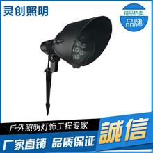 江西鹰潭LED投光灯家科锐芯片发光率高为世界添光彩-灵创照明