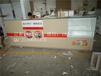 拉萨新款中国福利彩票柜台福利彩票玻璃柜台收银台中国体育彩票柜台