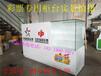 荆州新款木质防火板福利彩票玻璃展示销售柜台收银台中国体育彩票柜台