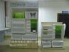 鞍山化妆品展示柜美容院多功能美容院柜子货架展示柜韩式产品自由组合美玺家具工厂店