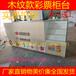 茂名新款木质烤漆中国体育彩票柜台收银台福利彩票销售玻璃展示柜台