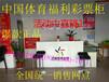 阳江新款彩票收银台福利彩票销售台体彩展示柜刮刮乐玻璃柜彩票柜台
