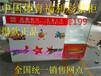 揭阳体育彩票前台服务台福利彩票收银台咨询台刮刮乐销售展柜玻璃柜