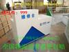 安庆特价手机维修台定做木质展柜手机柜台配件维修桌操作台收银台