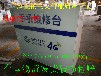 滁州新款移动电信联通业务受理台席手机卖场收银台维修前台手机柜台