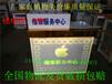 铜陵维修桌新款木制烤漆维修台展柜手机体验展示柜台收银台接待台展柜