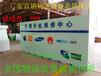 枣庄新款手机维修台工作台联通电信受理台手机维修服务台收银台配件柜