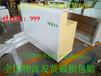 泰州新款玻璃烤漆维修台电脑维修桌木质手机维修台受理台转角收银柜台