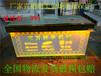 运城木纹手机柜台新款小米华为乐视三星移动体验台收银台维修台展示柜