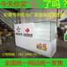 银川新款高档即开型彩票展示柜台刮刮乐玻璃展示柜体彩站展示柜服务台