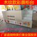 广州彩票展示柜收银台福利体育彩票展柜展览展示柜展板展架货架前台