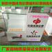 玉林中国体育彩票柜台福利彩票收银台带玻璃展示柜销售柜手机收银柜台