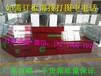 孝感便利店超市商场柜台烟草柜烟柜展示柜烟酒柜彩票柜台烟架货架