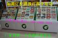 宿州便利店超市收银台带烟柜展示柜移动多功能便利店组合烟架