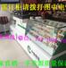 哈尔滨烟柜烟架挂墙陈列柜收银台便利店展示柜超市烟架组合悬挂式展示