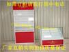 吴忠钢化玻璃烟柜展示柜台货架便利店烟酒摆放柜连体转角柜彩票柜