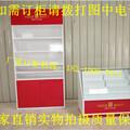 西安烟柜展示柜超市烟柜带收银台便利店组合多功能移动烟架
