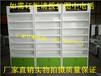 固原酒红色烤漆烟柜便利店烟酒展示柜缓冲道轨玻璃柜收银台体育彩票柜
