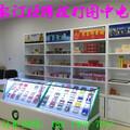 武汉烟酒货架便利店烟柜展示柜便利店烟柜烟架子超市烟架收银台烟柜