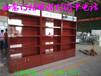 沈阳商场便利店超市烟柜包邮塑料烤漆烟酒陈列烟草玻璃柜台展示柜货架