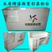 安阳体彩销售柜台中国体育彩票展示柜台体彩服务台接待台刮刮乐展示柜