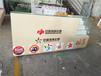 池州定做木质烤漆呱呱乐玻璃展示柜台彩票柜台中国福利体育彩票销售台