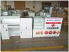 六安新款木质烤漆福利彩票柜玻璃展示柜台中国体育彩票柜台收银台