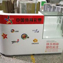 芜湖定制烤漆收银台吧台销售台中国福利彩票体育彩票刮刮乐柜台烟草柜