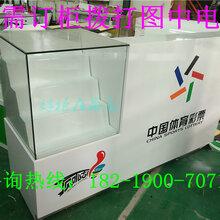 南京高密度板烤漆刮刮乐玻璃柜投注台体彩柜组合式福利彩票销售柜台