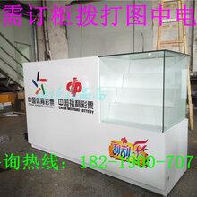 台州玻璃展示柜销售柜收银柜台中国体育彩票柜台福利彩票收银台带