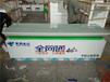 石家庄新款中国移动营业厅手机受理台席电信联通业务收银前台展示柜台