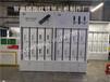 武夷山三星智能锁指纹锁展示柜电子密码锁展示架