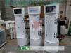 運城烤漆展示柜凱迪仕智能指紋鎖展柜配件陳列柜靠墻高柜價格