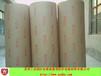 VCI防锈纸,气相防锈纸,气相纸,VCI纸,防锈牛皮纸