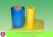 VCI气相防锈膜,气象防锈膜,气化性防锈膜,防锈PE膜