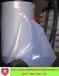 VCI气相防锈抗静电膜,抗静电防锈膜,气相抗静电膜,抗静电防锈膜