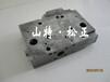 合肥小松PC300-7分配閥塊主閥閥塊原廠小松配件